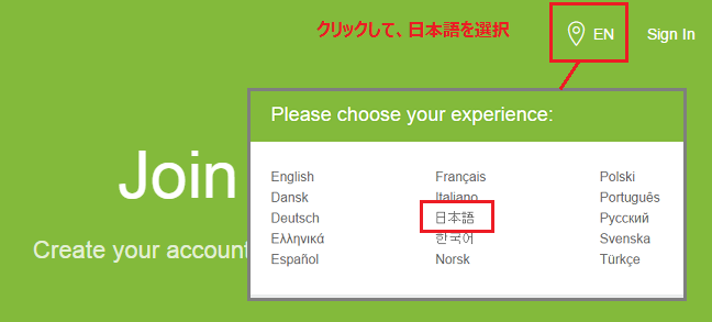 neteller_join_language