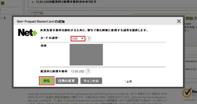 netplus_hakkou2